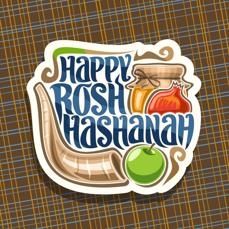 Vector logo for jewish holiday Rosh Hashanah. Cut paper sign with ritual horn, healthy food - autumn honey, green apple and sweet pomegranate, original brush royalty free illustration
