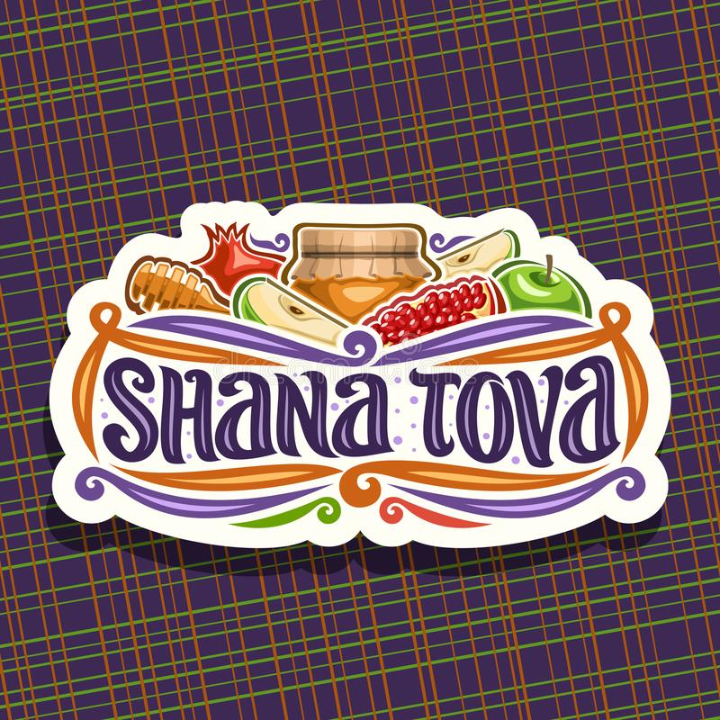 Vector logo for jewish holiday Rosh Hashanah. Cut paper sign with autumn honey in pot, wooden stick, kosher food - green apple and healthy pomegranate royalty free illustration