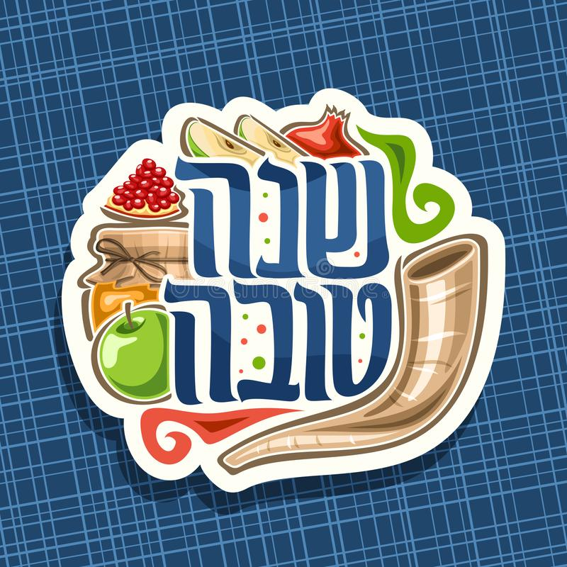 Vector logo for jewish holiday Rosh Hashanah. Cut paper sign with ritual horn, healthy food - autumn honey, green apple and sweet pomegranate, original brush stock illustration
