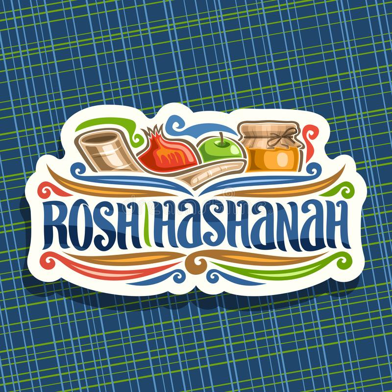 Vector logo for jewish holiday Rosh Hashanah. Cut paper sign with ritual shofar, kosher healthy food - autumn honey, green apple and sweet pomegranate stock illustration
