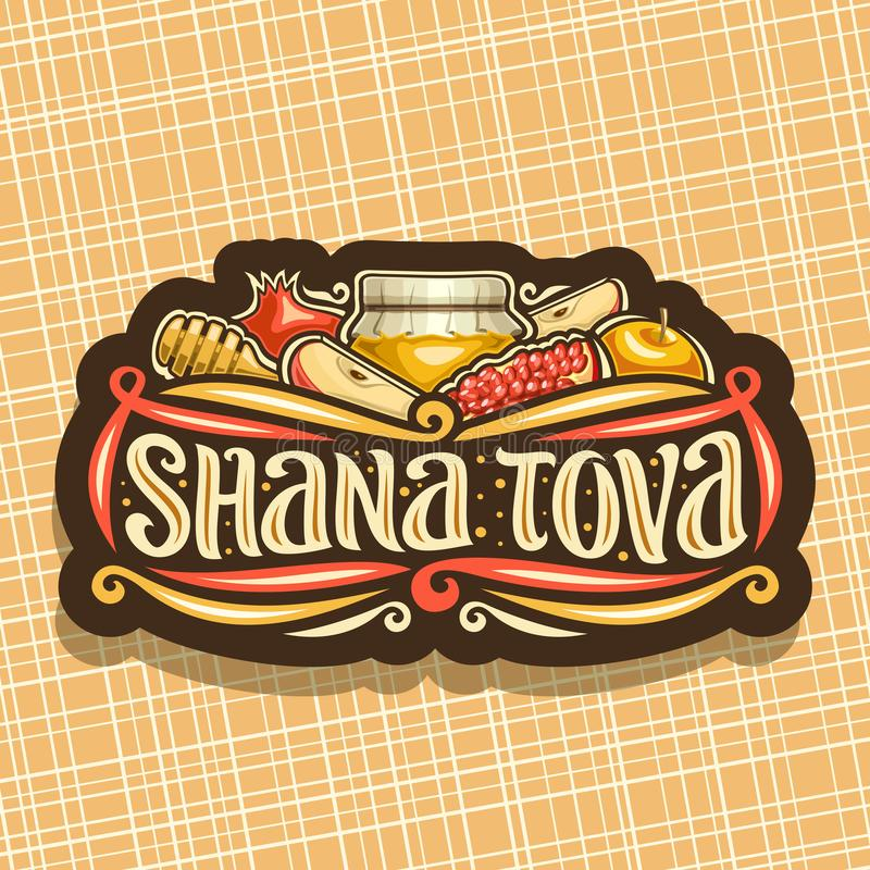 Vector logo for jewish holiday Rosh Hashanah. Vintage dark sign with autumn honey in pot, wooden stick, kosher food - yellow apple and healthy pomegranate vector illustration
