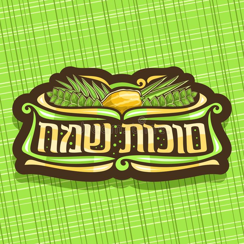 Vector logo for jewish holiday Sukkot. Brown sign with four species of festive food - citrus etrog, palm branch, arava willow and green myrtle, original brush royalty free illustration