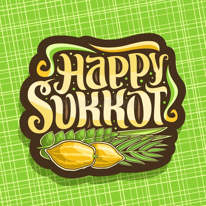 Vector logo for jewish holiday Sukkot. Brown sign with four species of festive food - ripe citrus etrog, palm branch, arava willow and hadas myrtle, original royalty free illustration