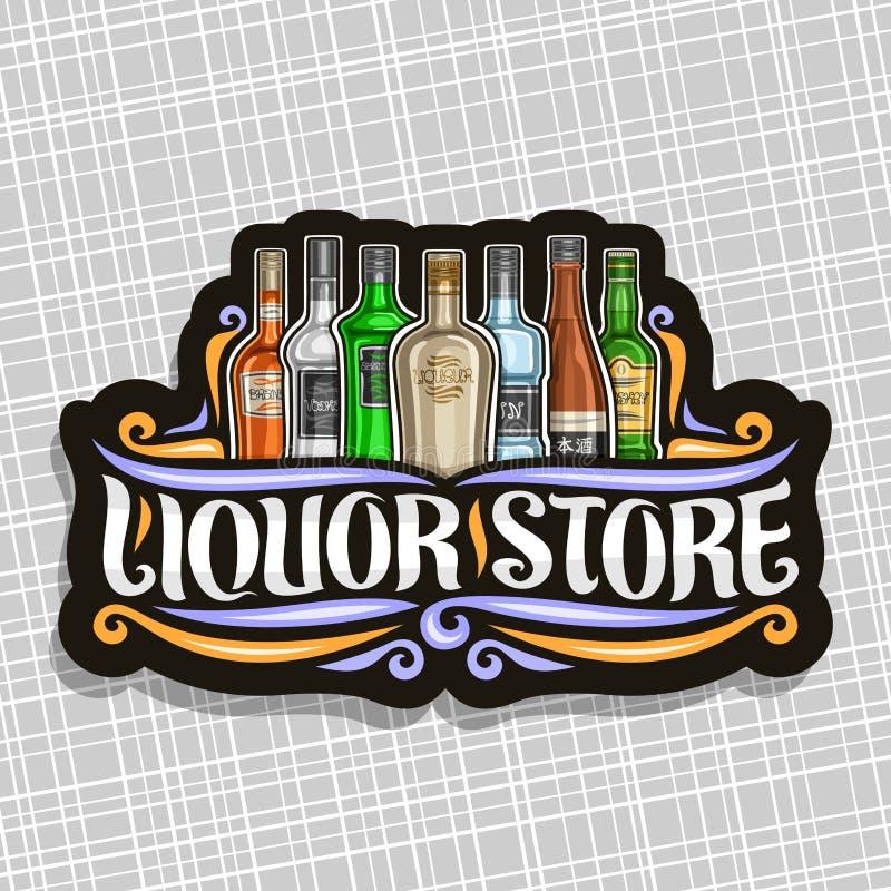 Vector logo for Liquor Store. Black decorative sign board for department in hypermarket with 7 variety bottles of hard alcohol or distilled drinks, original stock illustration