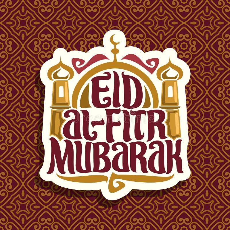 Most Inspiring Hajj Eid Al-Fitr Decorations - vector-logo-muslim-greeting-text-eid-al-fitr-mubarak-vector-logo-muslim-greeting-text-eid-al-fitr-mubarak-poster-113486374  HD_105048 .jpg