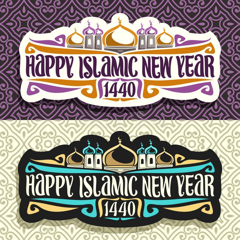 Vector logos for Islamic New Year vector illustration