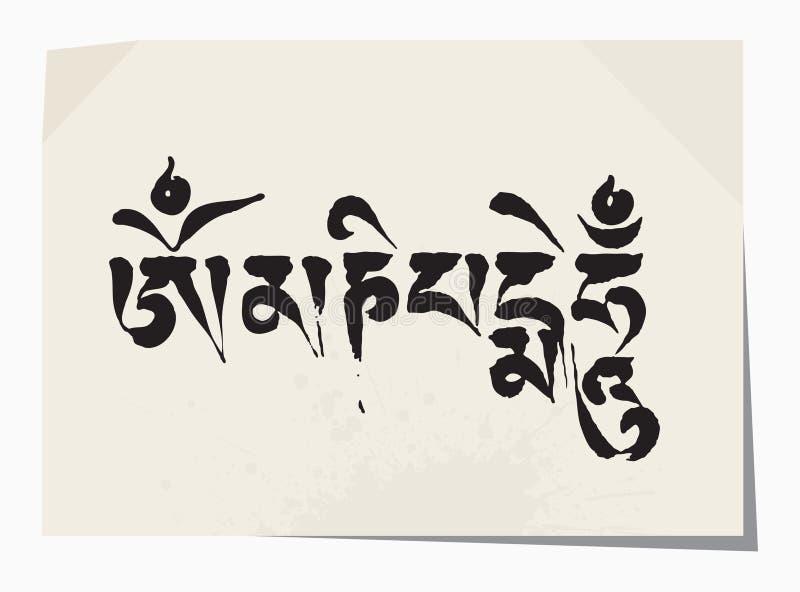 Vector mantra royalty free illustration