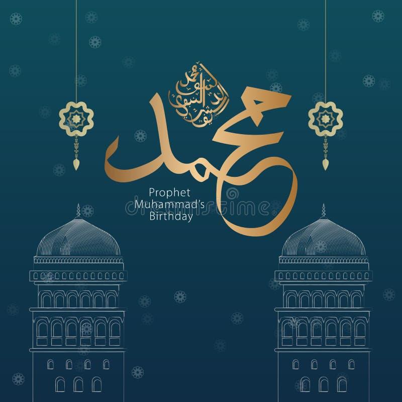 Vector of Mawlid al-Nabi al-Sharif design template. Vector of Mawlid al-Nabi al-Sharif. translation Arabic- Prophet Muhammad birthday in Arabic Calligraphy style vector illustration