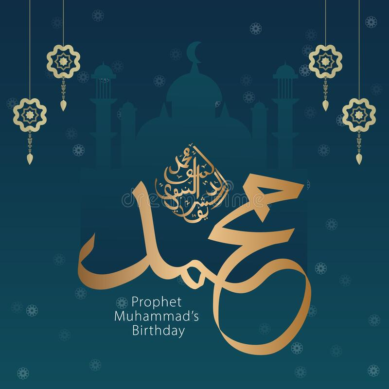 Vector of Mawlid al-Nabi al-Sharif design template. Vector of Mawlid al-Nabi al-Sharif. translation Arabic- Prophet Muhammad birthday in Arabic Calligraphy style royalty free illustration