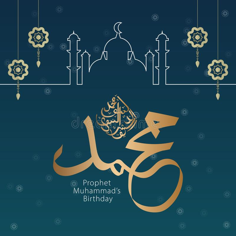 Vector of Mawlid al-Nabi al-Sharif design template. Vector of Mawlid al-Nabi al-Sharif. translation Arabic- Prophet Muhammad birthday in Arabic Calligraphy style stock illustration