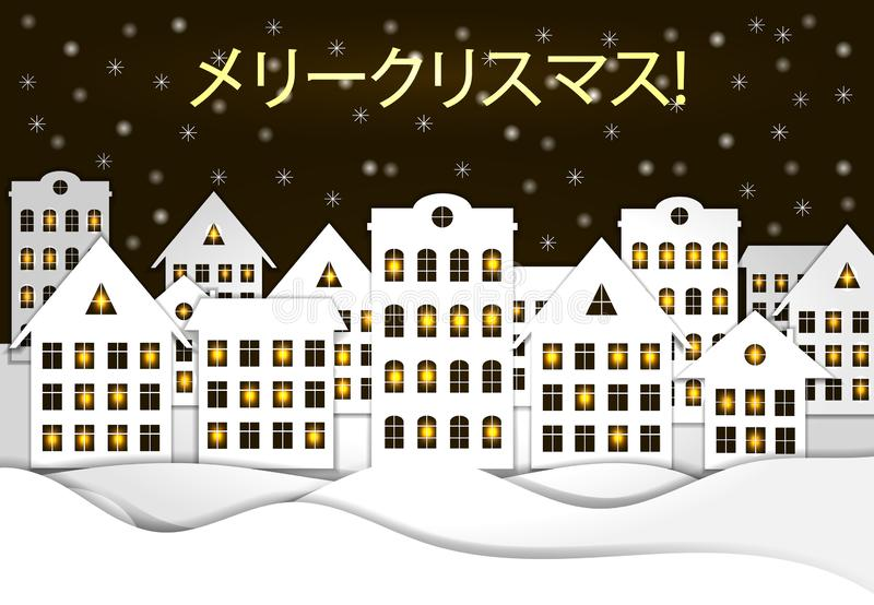 Vector Merry Christmas on Japanese Language Greeting Card, Paper Snowy Night Town Background, Golden Conratulation Words. Vector Merry Christmas on Japanese stock illustration