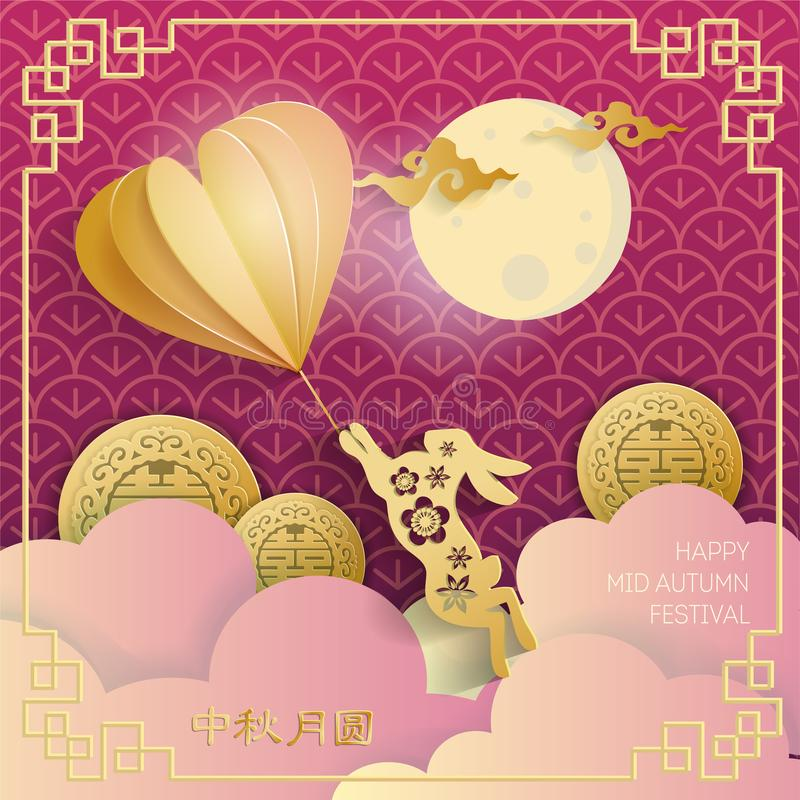 Vector Mid Autumn Festival with flower hare flies on voluminous paper cut heart on dark purple color Background with golden stock illustration