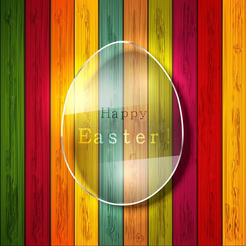Free Vector Modern Easter Egg Background. Eps 10 Stock Images - 38371804