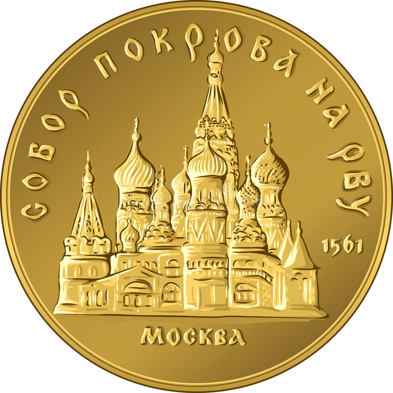 Vector money gold coin Anniversary Russian ruble stock illustration