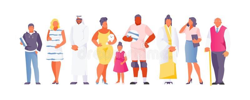 Vector multicultural de la sociedad ilustración del vector