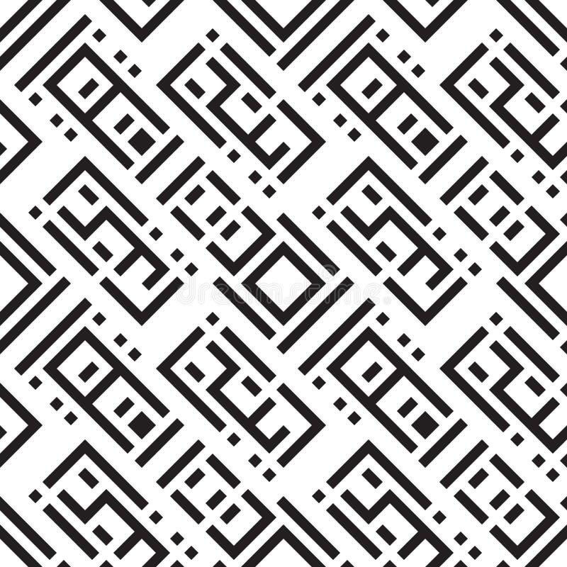 Vector naadloze geometrische patroon Abstracte geometrische naadloos stock fotografie