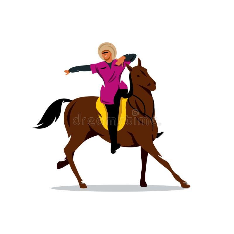 Free Vector North Caucasus Rider Cartoon Illustration. Stock Images - 76184094