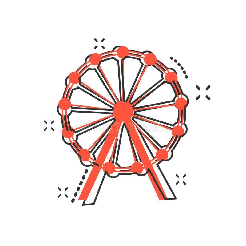 Vector o ícone da roda de ferris dos desenhos animados no estilo cômico Carrossel na paridade ilustração royalty free