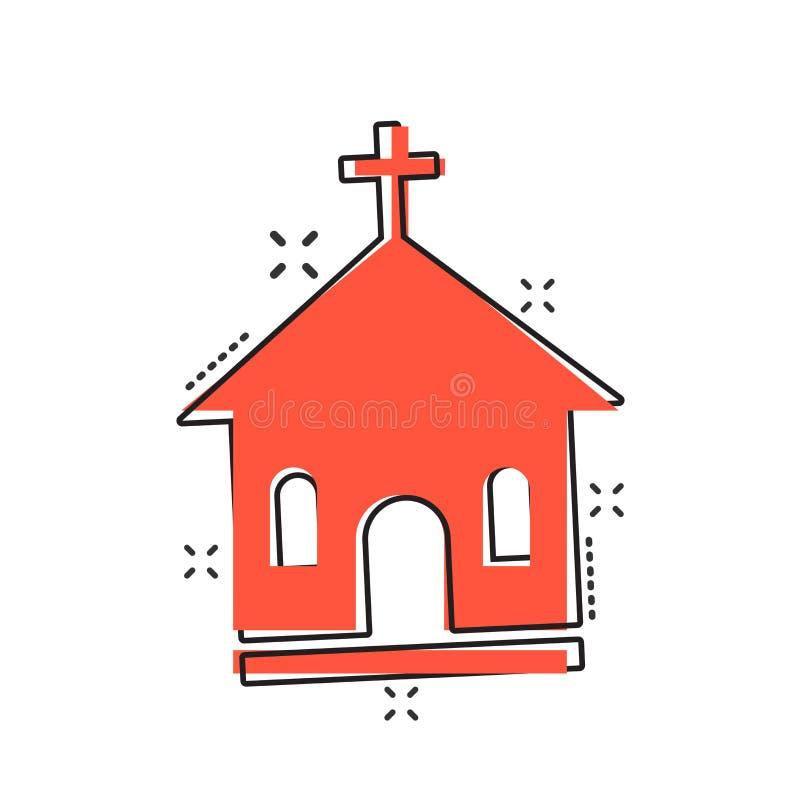 Vector o ícone do santuário da igreja dos desenhos animados no estilo cômico Sinal da capela ilustração stock