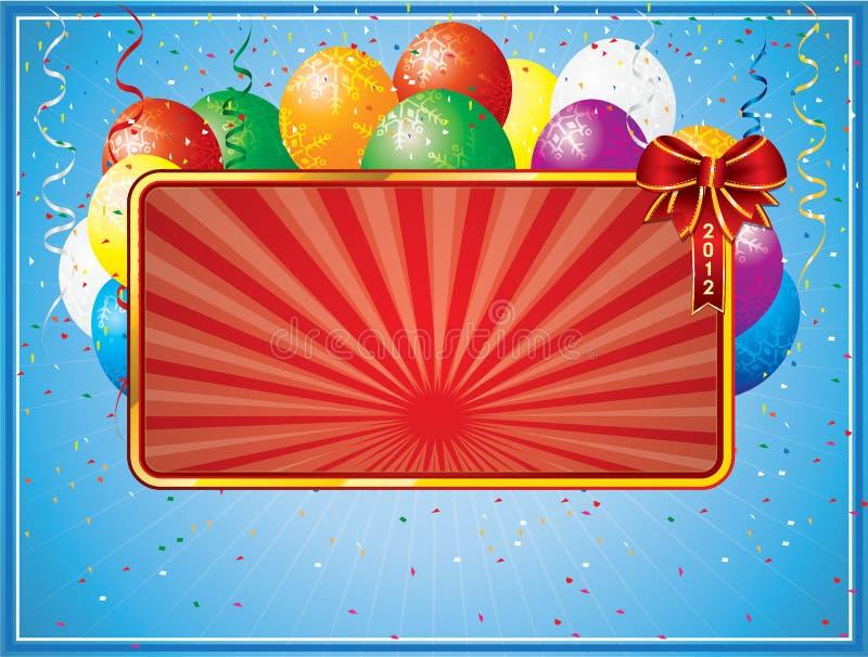 Vector o balão do Natal ilustração royalty free