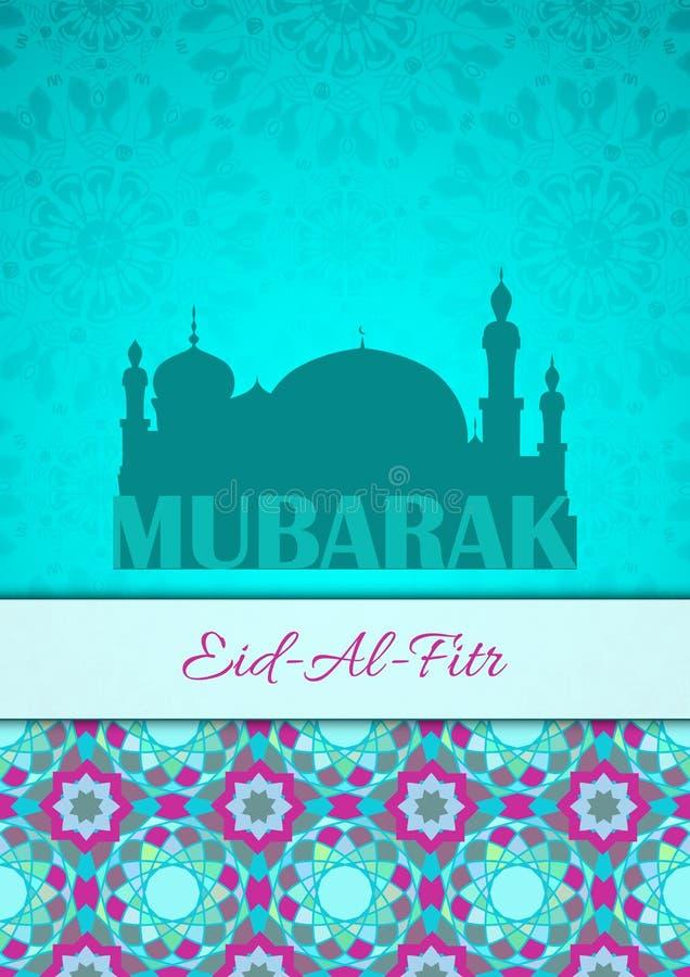 Vector o cartão à ramadã e à festa de quebrar o fundo rápido do cumprimento com texto Eid Al Fitr e símbolos dos muçulmanos ilustração stock
