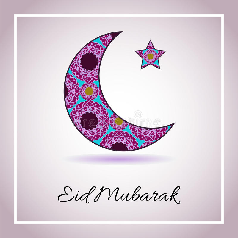 Vector o cartão à ramadã e à festa de quebrar o rápido ilustração royalty free