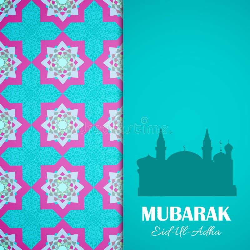 Vector o cartão à ramadã e à festa de quebrar o rápido ilustração do vetor
