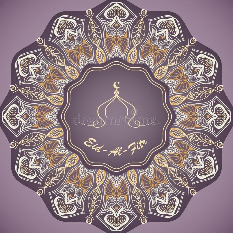 Vector o cartão à ramadã e à festa de quebrar o rápido ilustração stock