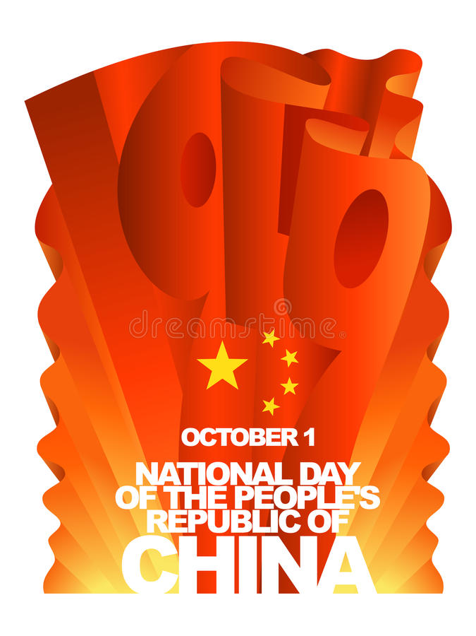 Vector o cartão para o dia nacional do People& x27; s a República da China, o 1º de outubro Estrelas da bandeira vermelha e do ou ilustração royalty free