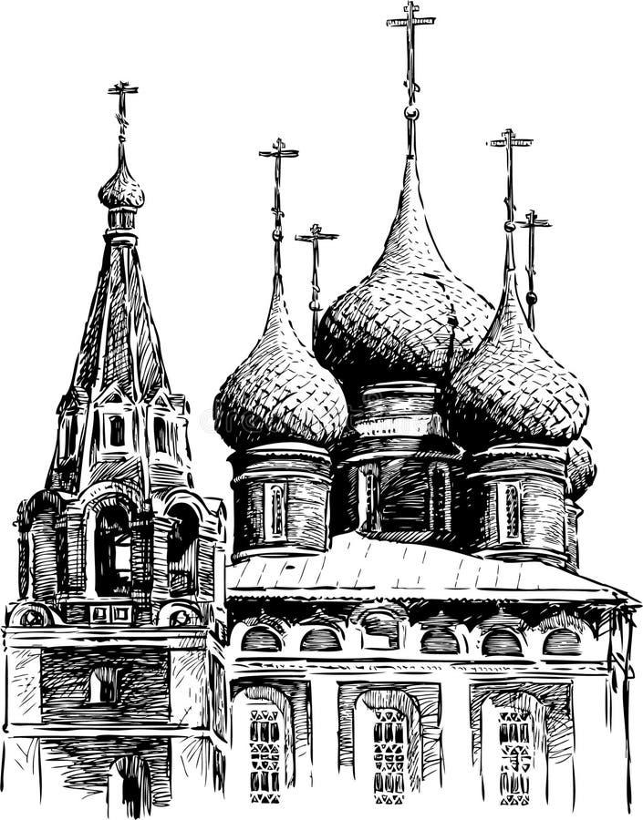 Catedral de Yaroslavl, Rússia ilustração stock