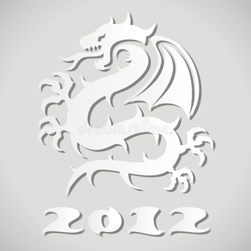vector o dragão do Livro Branco ilustração do vetor