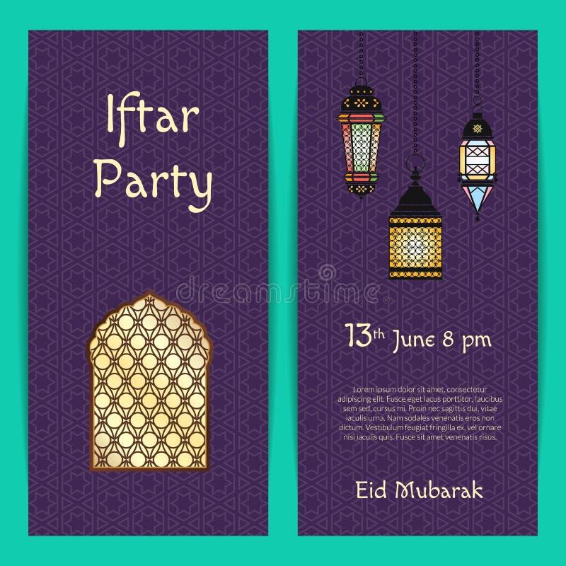 Vector o molde do cartão do convite do partido de Ramadan Iftar com lanternas e janela com testes padrões árabes ilustração do vetor