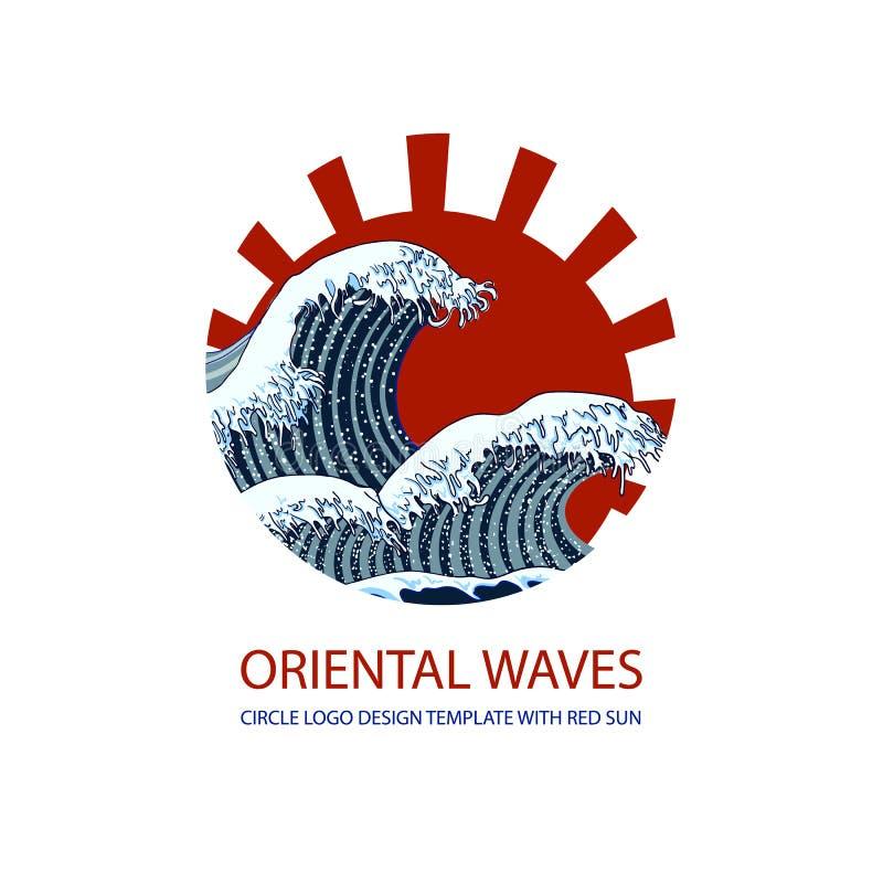 Vector o molde do logotipo do círculo do estilo japonês isolado no fundo branco: Ondas do mar e ilustração de Sun, elemento tradi ilustração stock
