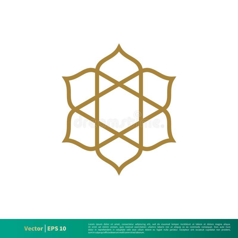 Vector ornamental árabe Logo Template Illustration Design del icono de la flor de la estrella Vector EPS 10 ilustración del vector