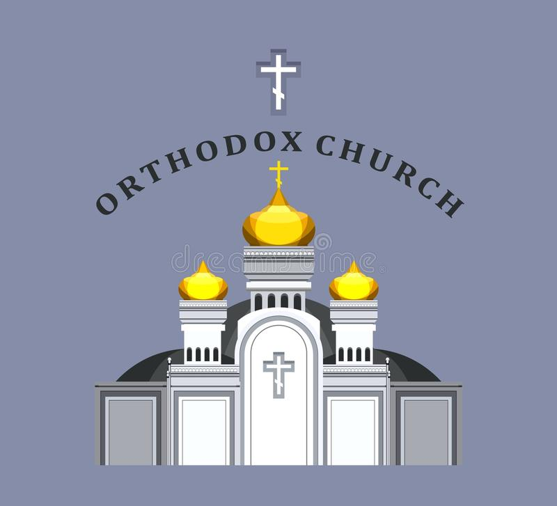 Vector Orthodox church. Vector illustration on blue background Orthodox church with gold domes stock illustration