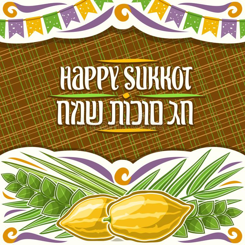 Vector placard for jewish Sukkot. With copy space, decorative cut paper frame with decoration of festive flags, layout with original brush lettering for words royalty free illustration