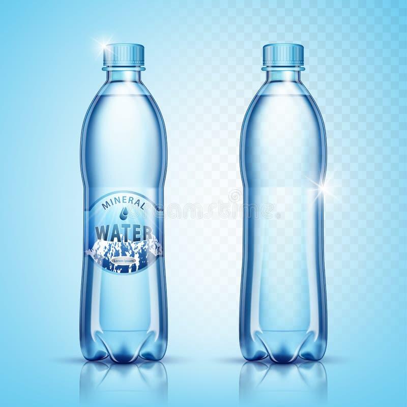 Vector plastic flessen met water royalty-vrije illustratie