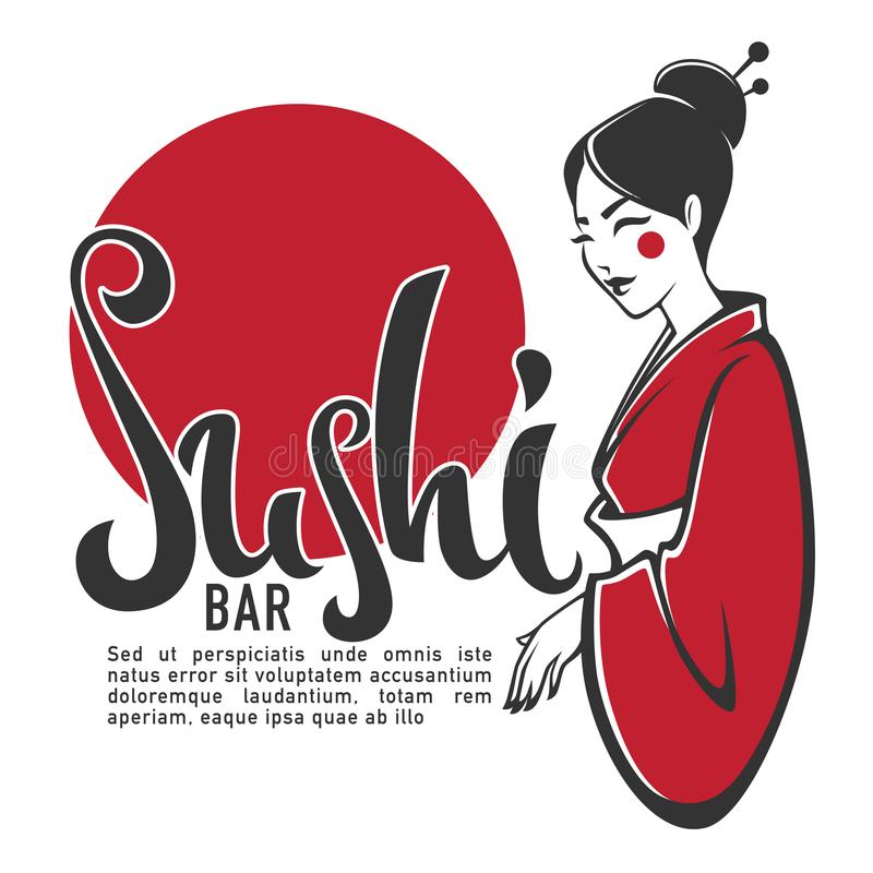 Vector portrait of beautiful geisha and lettering composition, f royalty free illustration