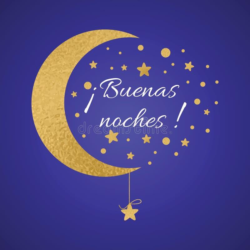 Картинки, картинки спокойной ночи на испанском языке