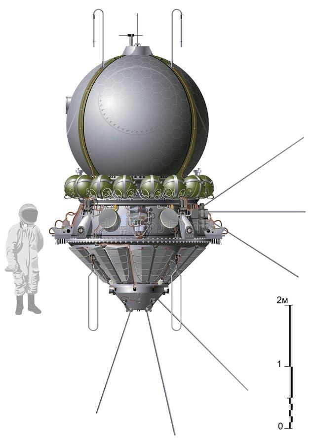 Vector a primeira nave espacial ilustração do vetor