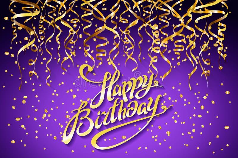 Vector Purple Party Background. Happy Birthday Celebration ...