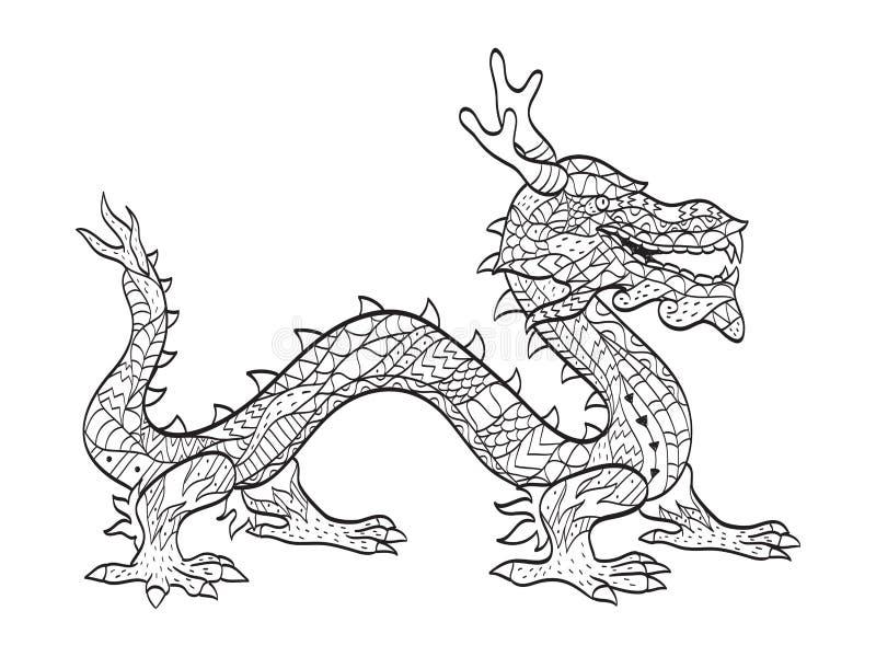 Vector Que Colorea El Dragón Japonés Para Los Adultos Ilustración ...