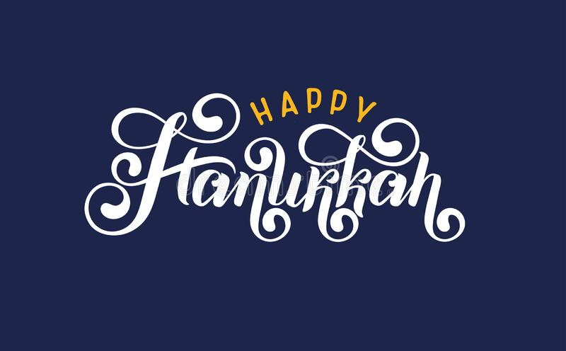 Vector que pone letras al festival judío feliz de Jánuca del texto escrito de la mano de las luces aisladas Logotipo festivo de l stock de ilustración