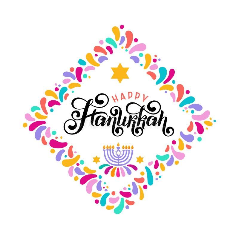 Vector que pone letras al texto Jánuca feliz Festival judío de la celebración de las luces, marco festivo, menorah, David Star, v ilustración del vector