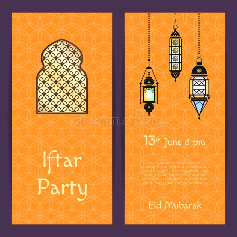 Vector ramadan iftar party invitation card template with lanterns download vector ramadan iftar party invitation card template with lanterns and window with arabic patterns illustration stopboris Images