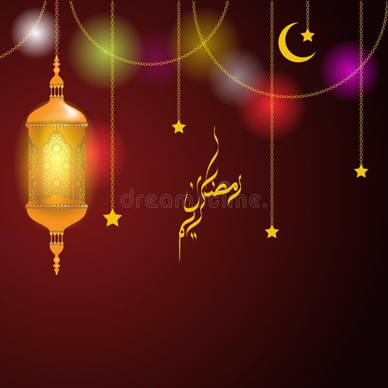 Vector Ramadan-kareem Gruß-Kartendesign mit hängender Laterne oder fanoos vektor abbildung