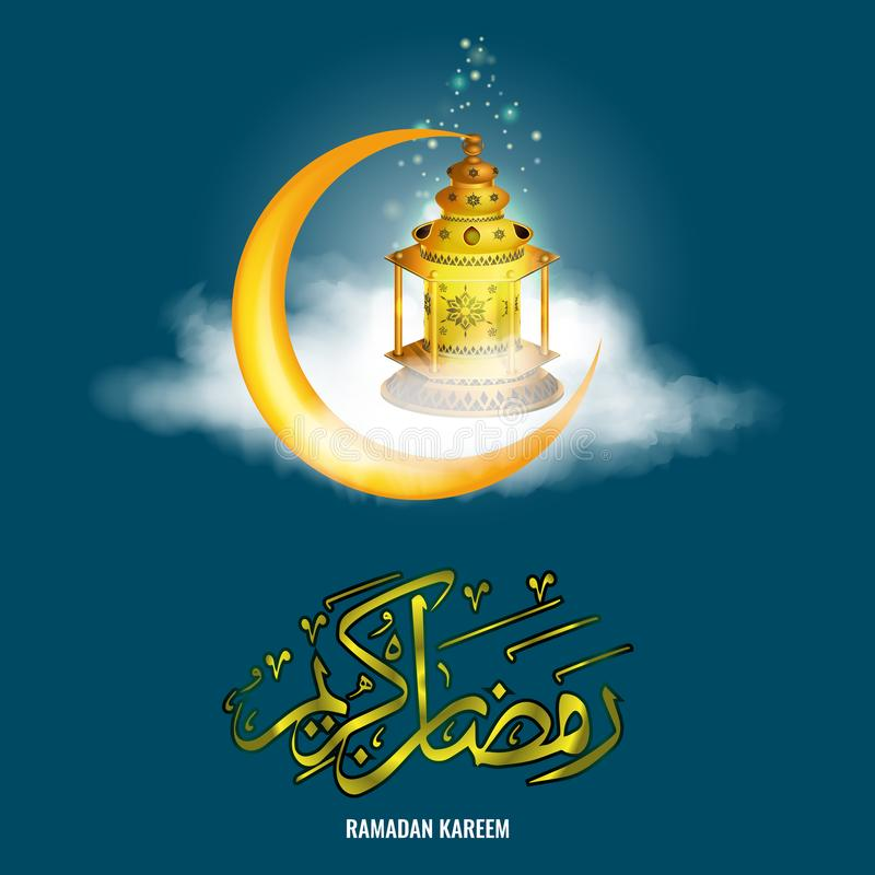 Vector Realistic Ramadan lantern Fanus with star sparkle and realistic clouds and Ramadan Kareem calligraphy. royalty free illustration