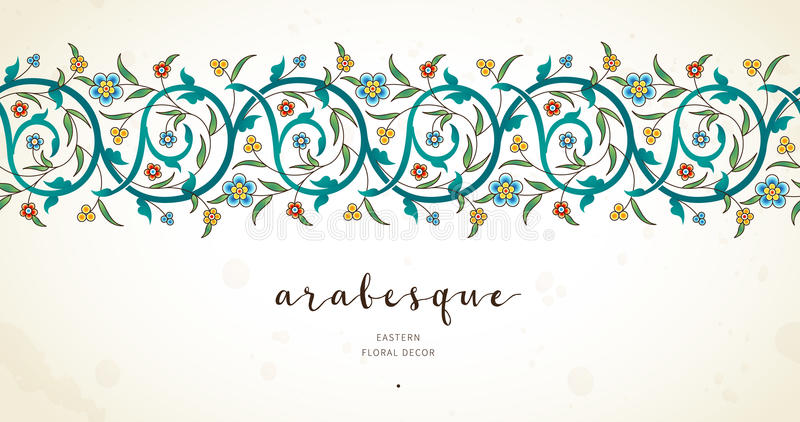 Vector seamless border in Eastern style. Vector vintage decor; ornate seamless border for design template. Eastern style element. Luxury floral decoration royalty free illustration