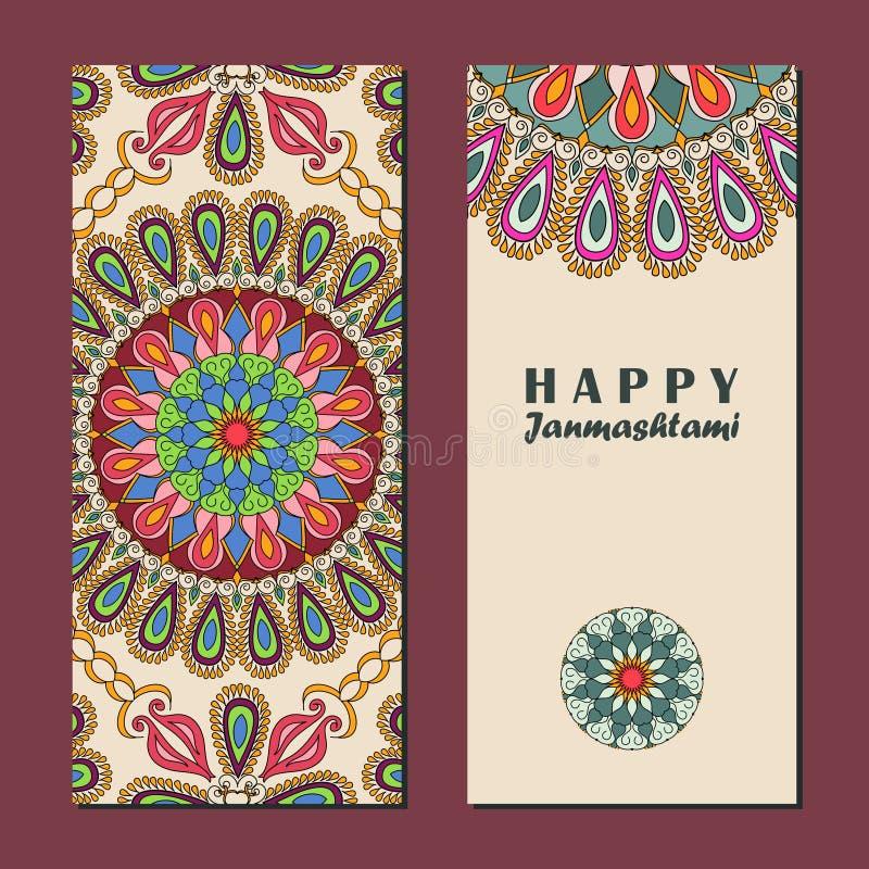 Vector set of invitation cards or vertical banners to krishna download vector set of invitation cards or vertical banners to krishna janmashtami stock vector illustration stopboris Gallery
