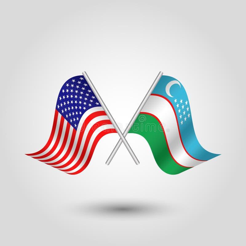 Vector twee kruiste Amerikaanse Oezbekistaanse vlaggen op zilveren stokken - symbool van de Verenigde Staten van Amerika en Oezbe royalty-vrije illustratie